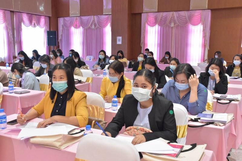 ว.พยาบาล ฯ ม.นครพนม จัดโครงการอบรมระยะสั้นและการประชุมวิชาการหลักสูตรฟื้นฟูวิชาการพยาบาลเวชปฏิบัติทั่วไป กับการจัดการดูแลสุขภาพในยุคสังคมปกติวิถีใหม่ (New Normal)