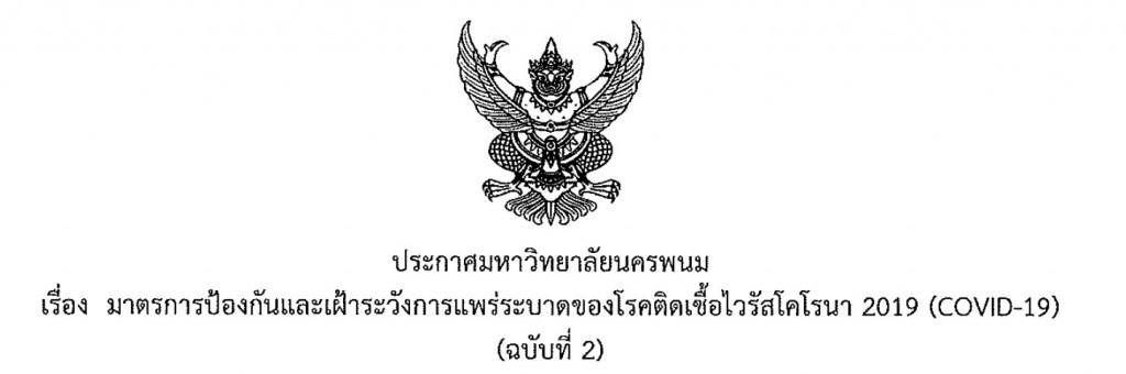 2021-06-10_11-34-48