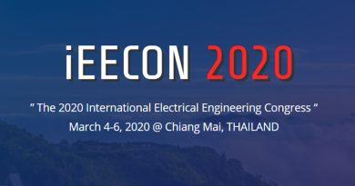 การประชุมวิชาการนานาชาติ ครั้งที่ 8 ( iEECON2020 ) คณะวิศวกรรมศาสตร์ มหาวิทยาลัยนครพนม 4-6 มีนาคม 2563