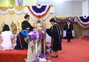 พิธีพระราชทานปริญญาบัตรผู้สำเร็จการศึกษาจากมหาวิทยาลัยนครพนม ประจำปีการศึกษา 2561 – 2562