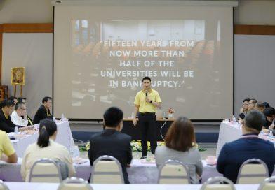 มนพ. ประชุมผู้บริหารระดับสูง กำหนดเป้าหมายมหาวิทยาลัย ที่เน้นพัฒนาการศึกษาตั้งแต่ระดับฐานราก ผลิตบัณฑิตให้ตรงความต้องการของตลาดแรงงาน